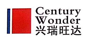 北京兴瑞旺达信息技术有限公司 最新采购和商业信息