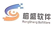 北京榕盛软件开发有限公司