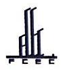 福建建工集团总公司钢结构工程分公司 最新采购和商业信息