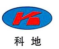 汉中市科地非金属科技有限公司