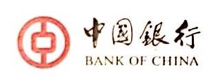 中国银行股份有限公司苏州带城桥支行