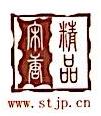 南京大庄工贸实业有限责任公司 最新采购和商业信息