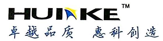 深圳市惠科水族用品有限公司 最新采购和商业信息