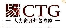 北京易才博普奥管理顾问有限公司 最新采购和商业信息
