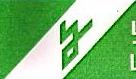 山内精密电子(上海)有限公司 最新采购和商业信息