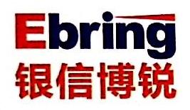 西安银信博锐信息科技有限公司 最新采购和商业信息