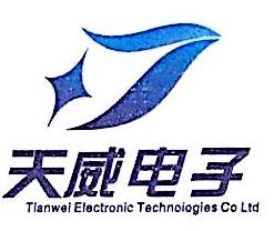 郑州科赢电子产品有限公司 最新采购和商业信息