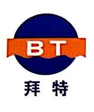 宁波东钱湖旅游度假区拜特商贸有限公司