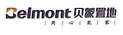 重庆贝蒙世晖置地有限公司 最新采购和商业信息