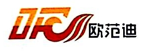 杭州欧范迪家具有限公司 最新采购和商业信息