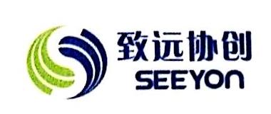 天津致远协创科技发展有限公司