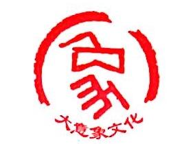 深圳市大意象文化创意有限公司 最新采购和商业信息