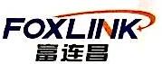 宁波富连昌供应链管理有限公司 最新采购和商业信息