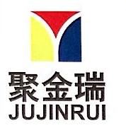 深圳市聚金瑞科技有限公司 最新采购和商业信息