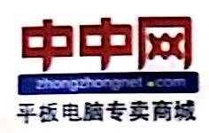 深圳市中中网投资发展有限公司 最新采购和商业信息