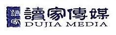 北京读家经世文化传媒有限公司 最新采购和商业信息