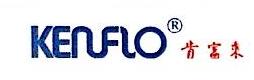 沈阳肯富来泵销售有限公司 最新采购和商业信息