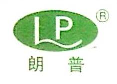 上海朗普实业有限公司 最新采购和商业信息