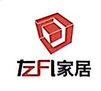 广东左凡智能家居科技有限公司 最新采购和商业信息