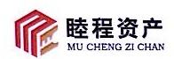 上海睦程资产管理有限公司 最新采购和商业信息