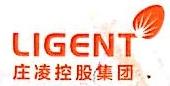 北京金色梧桐文化发展有限公司 最新采购和商业信息