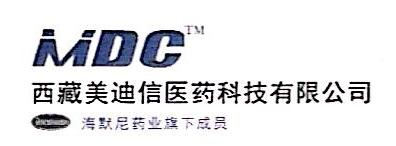 西藏美迪信医药科技有限公司 最新采购和商业信息