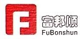 深圳市富邦顺供应链有限公司 最新采购和商业信息