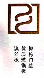 鹤山市怡欣纤维制品有限公司 最新采购和商业信息