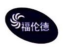 福建福伦德电器有限公司 最新采购和商业信息