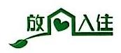 深圳中科康居科技有限公司 最新采购和商业信息