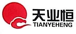 济南天业恒科技有限公司 最新采购和商业信息