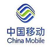 中国移动通信集团广东有限公司英德分公司 最新采购和商业信息