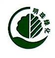 无锡明珠绿化有限公司 最新采购和商业信息