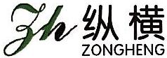 泸州纵横商贸有限公司 最新采购和商业信息