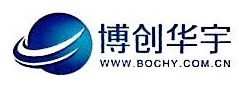 博创华宇(北京)科技有限公司 最新采购和商业信息