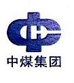 北京中煤昊翔高新技术有限公司 最新采购和商业信息