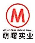上海萌曙实业有限公司 最新采购和商业信息