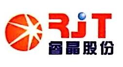 合肥睿晶电力科技股份有限公司 最新采购和商业信息