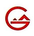 龙岩市腾安钢板弹簧制造有限公司 最新采购和商业信息