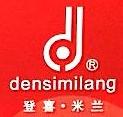 广州市登喜米兰皮具有限公司 最新采购和商业信息