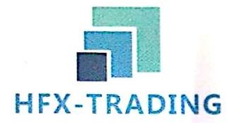 深圳市宏发祥贸易有限公司 最新采购和商业信息