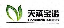 北京意中东方经济技术有限公司 最新采购和商业信息