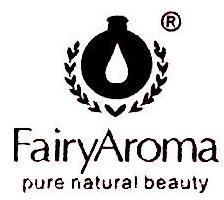 广州安雅化妆品有限公司 最新采购和商业信息