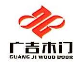 广州大吉木门制造有限公司 最新采购和商业信息
