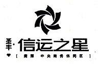 鹰潭市圣丰置业有限公司 最新采购和商业信息