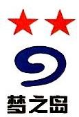 广西南宁梦之岛物业服务有限公司 最新采购和商业信息