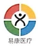 北京易康医疗科技有限公司 最新采购和商业信息