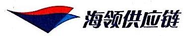 青岛海领供应链管理有限公司 最新采购和商业信息