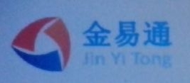 宁夏金易通信息技术有限公司 最新采购和商业信息