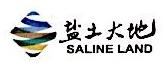 江苏大丰盐土大地农业科技有限公司 最新采购和商业信息